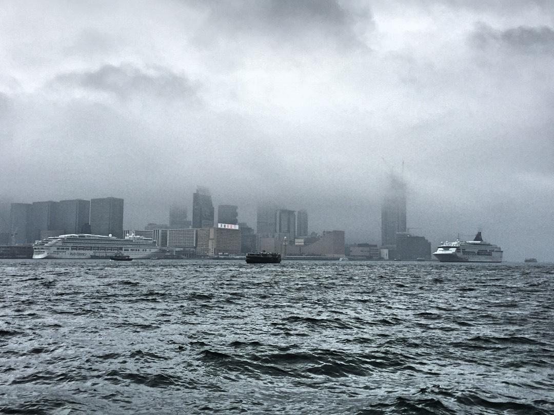 hong kong sky line misty